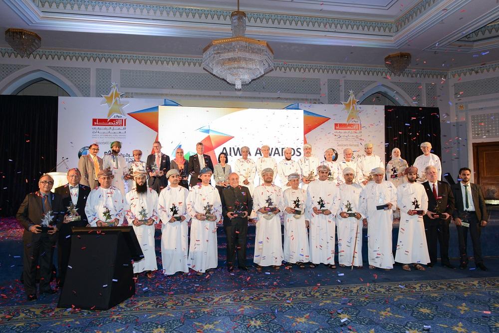 الاحتفال بتكريم الفائزين بجائزة عالم الاقتصاد السنوية