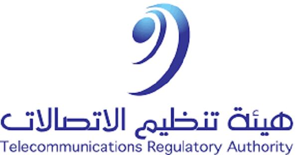 عاجل: بيان صادر عن هيئة تنظيم الاتصالات حول اسعار وجودة خدمات الاتصالات