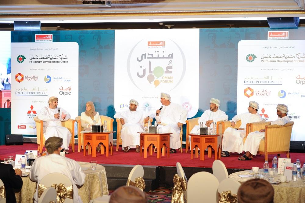 منتدى عمان يبحث في جلسته الاولى تحديات المؤسسات الصغيرة والمتموسطة