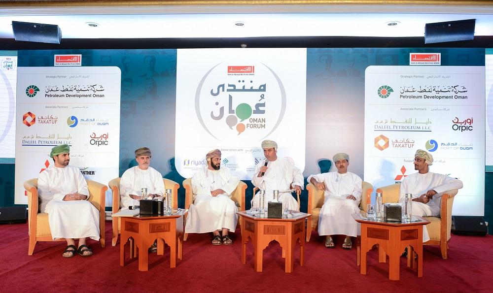 منتدى عمان: الجلسة الثانية تبحث تمكين الشباب
