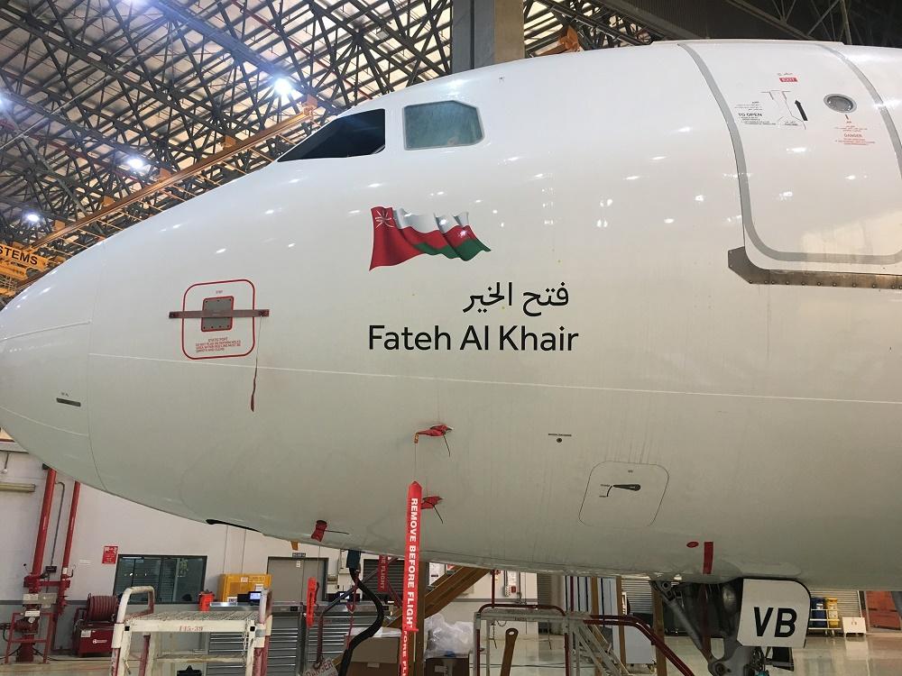 طيران السلام يدشّن أولى وجهاته الدوليّة مع رحلتين إلى دبيّ يوميّاً