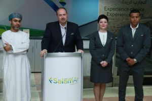 SalamAir - Launch of Dubai Route (1)