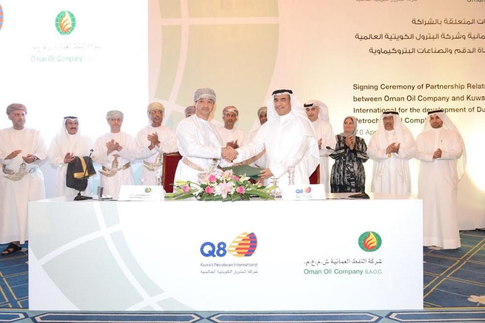 توقيع اتفاقيات تطوير مشروع مصفاة الدقم والصناعات البتروكيماوية