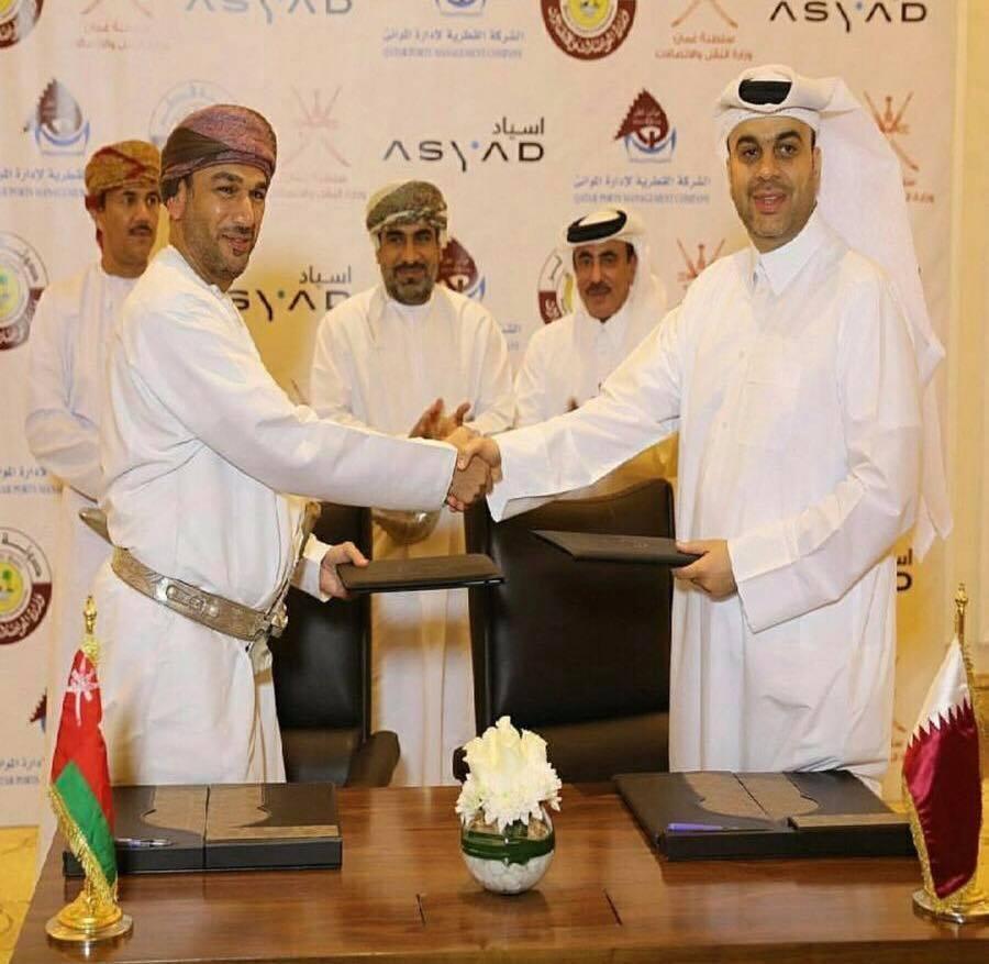 اسياد تٌوقع مذكرة تفاهم مع موانئ قطر بغرض الاستثمار المشترك في المجال البحري واللوجيستي