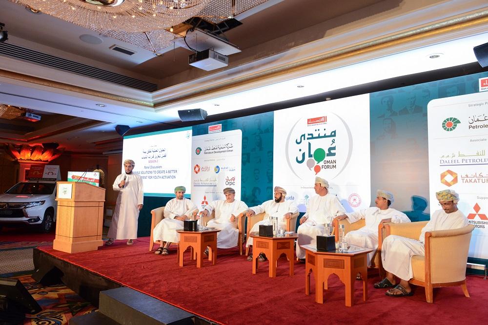 منتدى عمان 2017 يبحث تمكين المؤسسات الصغيرة والمتوسطة وتحديات التوظيف