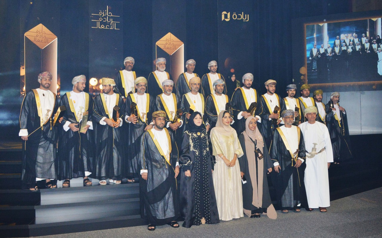 تكريم الفائزين بجائزة ريادة الأعمال