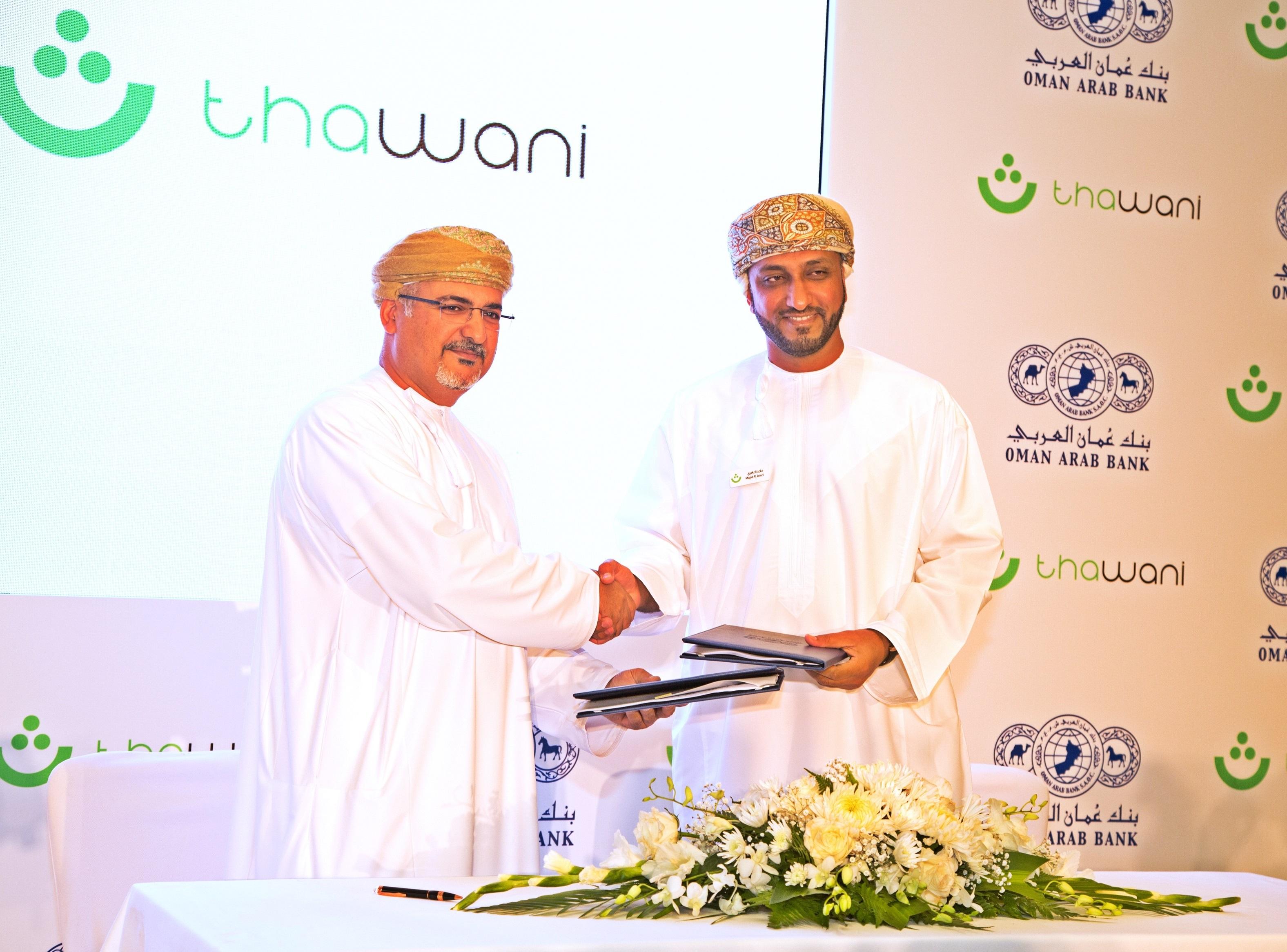اتفاقية شراكة بين بنك عُمان العربي و شركة ثواني للتقنيات