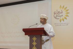 Sulaiman Al Harthy addressing arbitration seminar