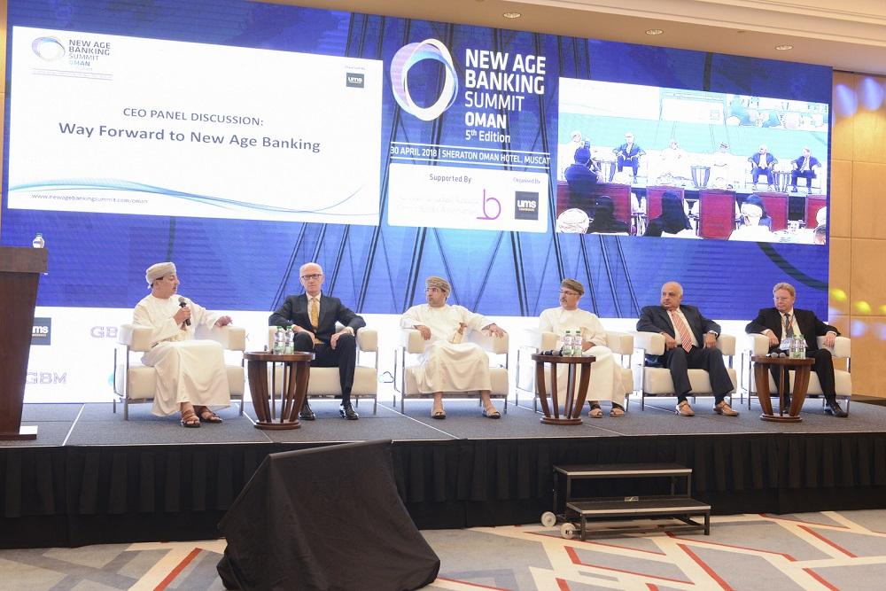 مؤتمر العصر الجديد للقطاع المالي يدعو إلى أهمية مواكبة المتغيرات