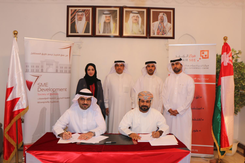 الزبير للمؤسسات الصغيرة يوقع اتفاقية شراكة مع جمعية البحرين لتنمية المؤسسات