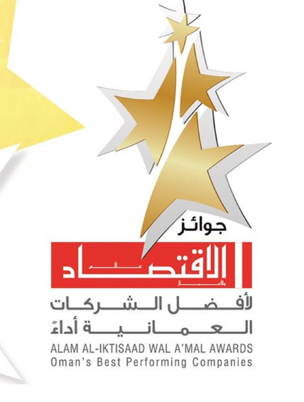 10 سبتمبر .. الاحتفال بتكريم أفضل الشركات العمانية أداء