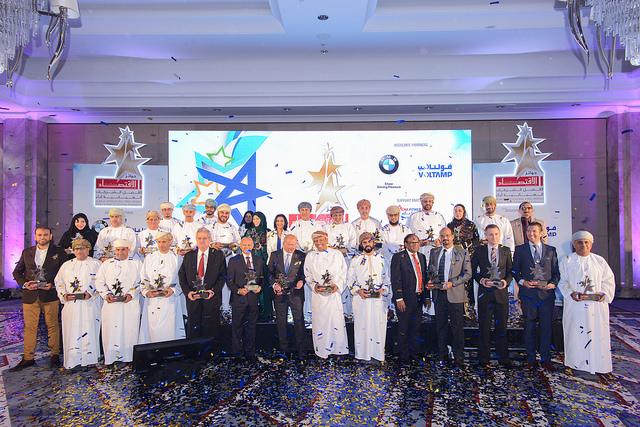 الاحتفال بتوزيع جوائز أفضل الشركات العمانية أداء في 2016